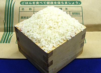 お米完成photo