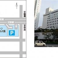 近鉄百貨店MAP